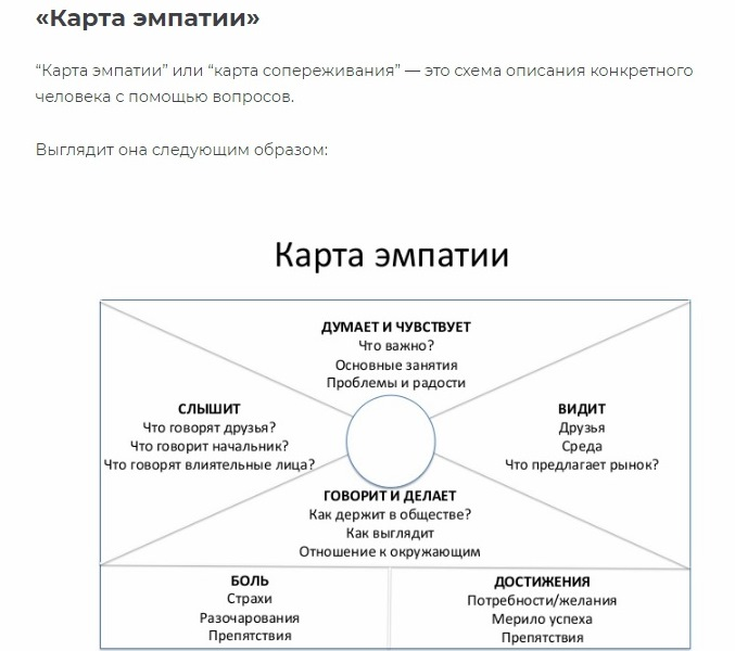 Что такое контент в Инстаграмме — объяснение английского термина русскими словами