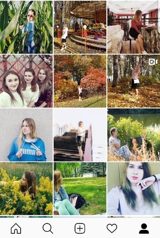 Как начать вести свой блог с нуля в Инстаграм — инструкция для новичков