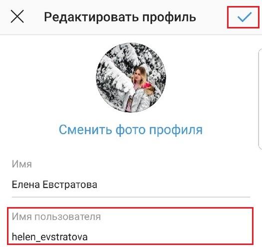Примеры оформления Инстаграм— разбор от А до Я