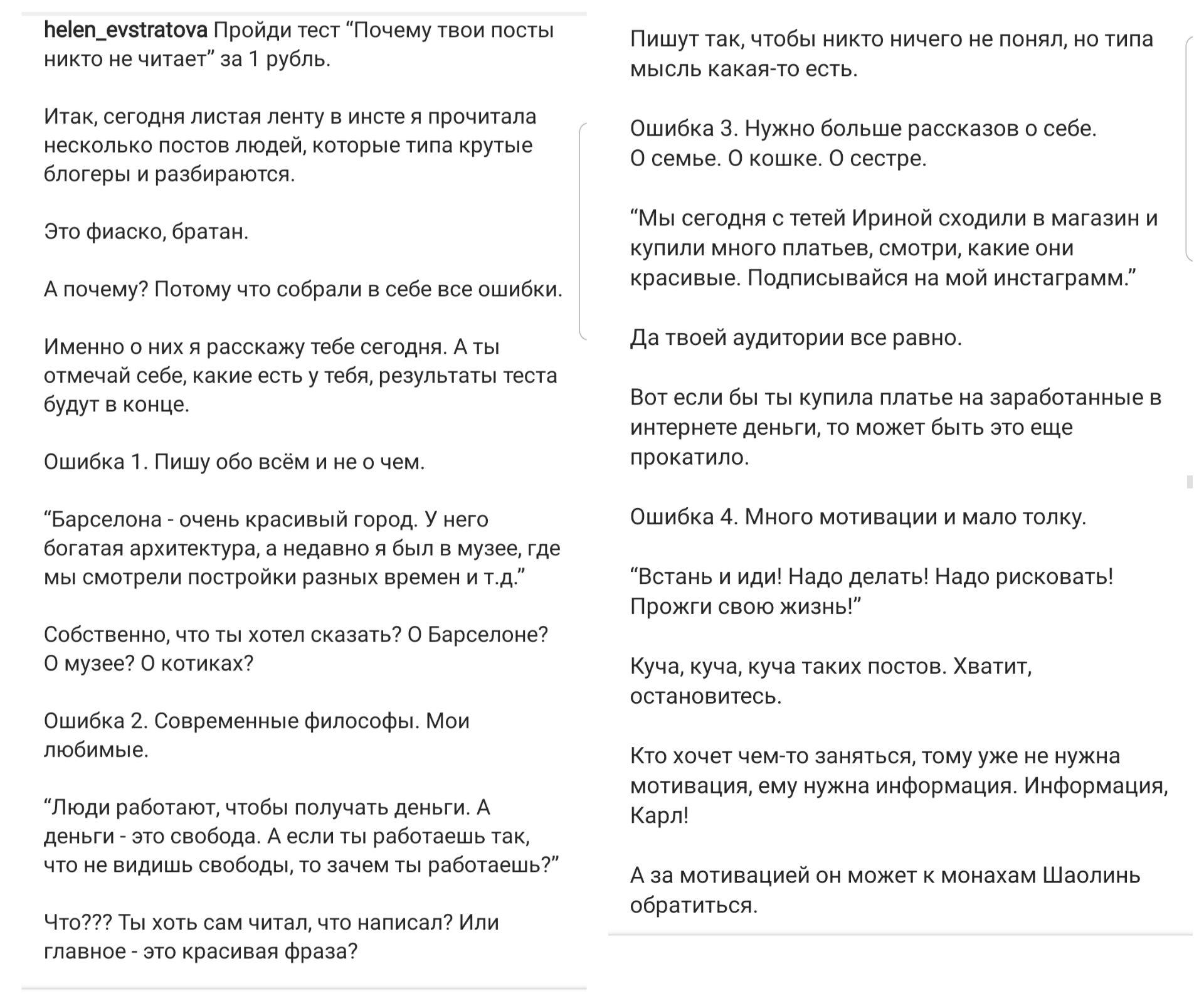 Идеи для постов в Инстаграм — 58 бомбовых тем для блога