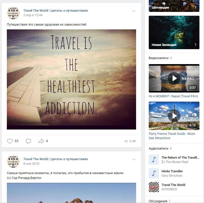 Пример продающего заголовка: 50 идей для вашего блога и бизнеса