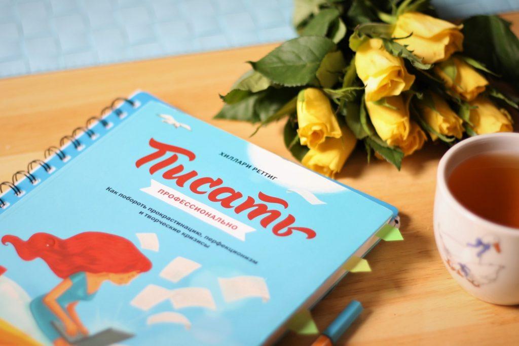 12 действительно классных книг для копирайтеров — ТОП моей библиотеки