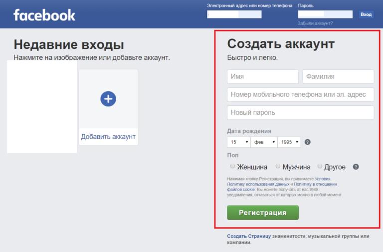 размер картинки для рекламы в инстаграм через фейсбук терминологию подтянули что